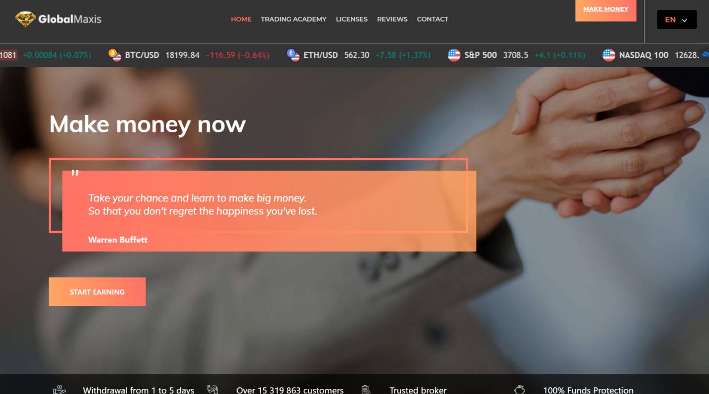 Негативные отзывы о Global Maxis – что пишут клиенты